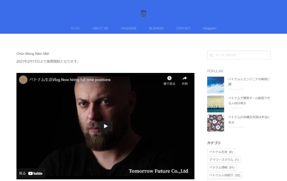 テレワークツールのテレワンプラス|お客様の声|Tomorrow Future Co,.Ltd