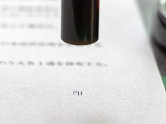 社印機能|テレワークツールのブログ