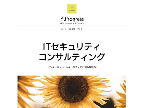 テレワークツールのテレワンプラス|パートナー企業|Y.Progress